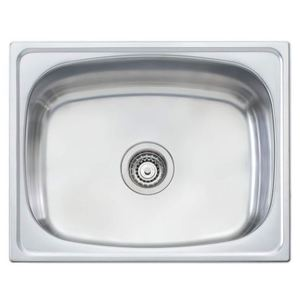 TUB ONLY INSET 45L S/S W/BYPASS